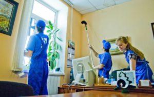 Уборка помещений в Серпухове